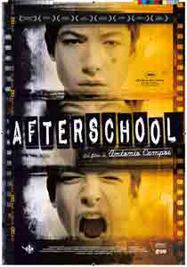 Afterschool2008