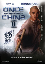 Once Upon a Time in China II1992