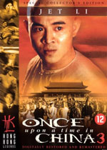 Once Upon a Time in China III1993